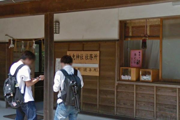白兎神社の社務所