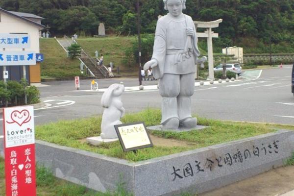 大国主命と白兎の石像
