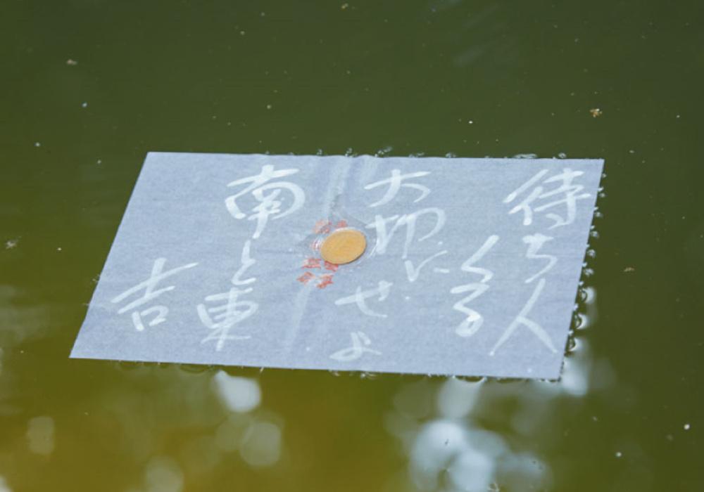 鏡の池占い