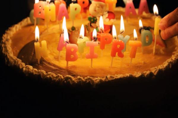 元彼の誕生日を祝う夢