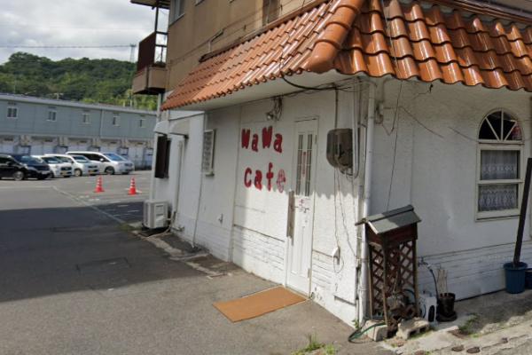 尾道Mama Cafe(ママカフェ)