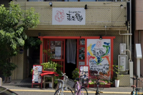開運スピリチュアルカフェ「Gallery神秘カフェ素戔男尊」