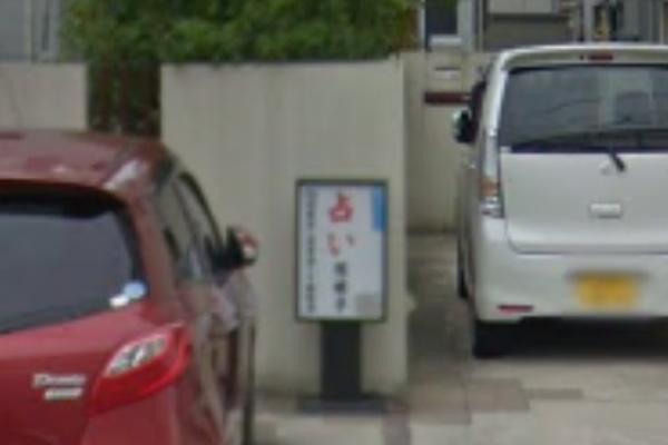樽田侑嫁子鑑定所