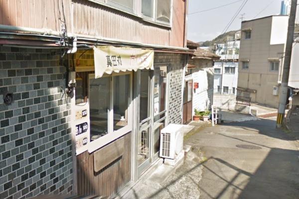 長崎市「たい焼き占い」真田丸