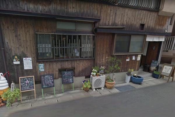 お好み焼き・カフェキジマ