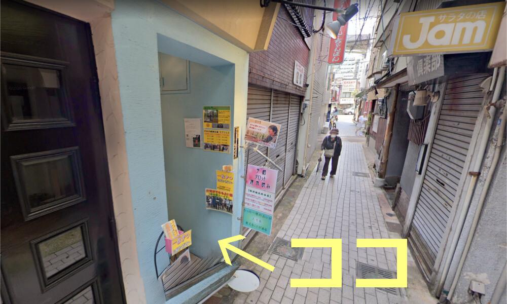 幸せ師ユーイチお店の行き方2