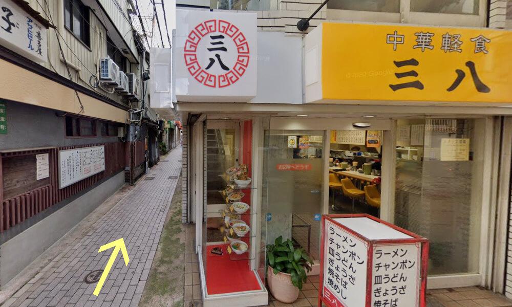 幸せ師ユーイチお店の行き方3