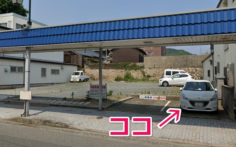 開運館の駐車場