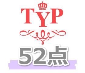 TYP(ティーワイ・ピー)