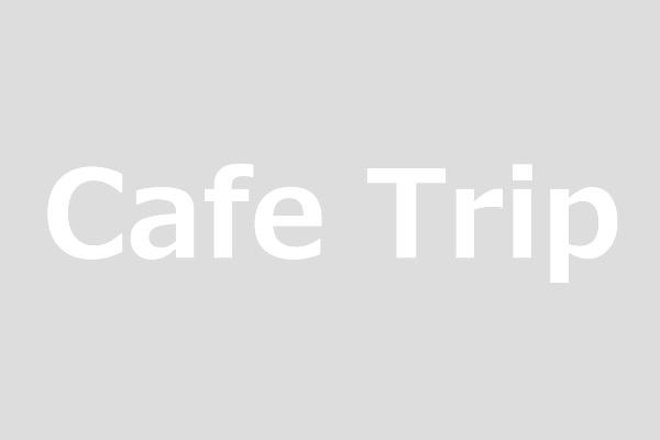 スピリチュアルサロン「カフェトリップ(Cafe Trip)」