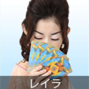 レイラ先生【インスピ】