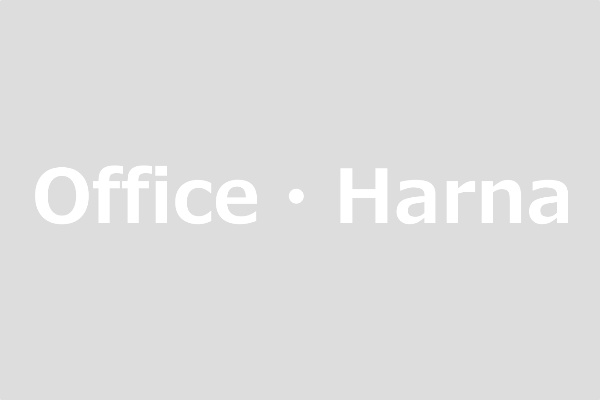 「Office・Harna」花南(ハーナ)先生