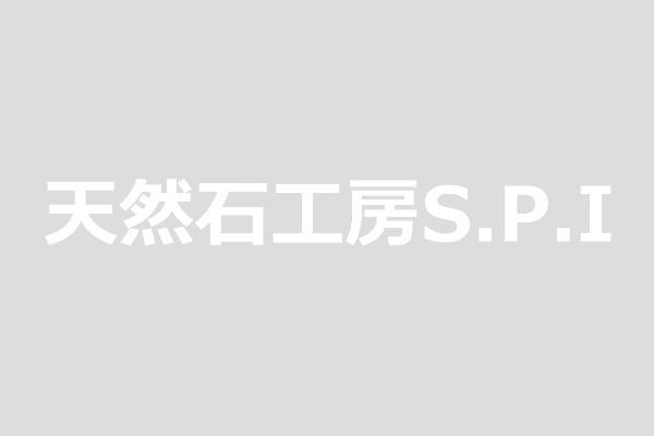 「天然石工房S.P.I」佐々木由美先生