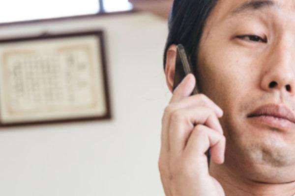 長電話の強要