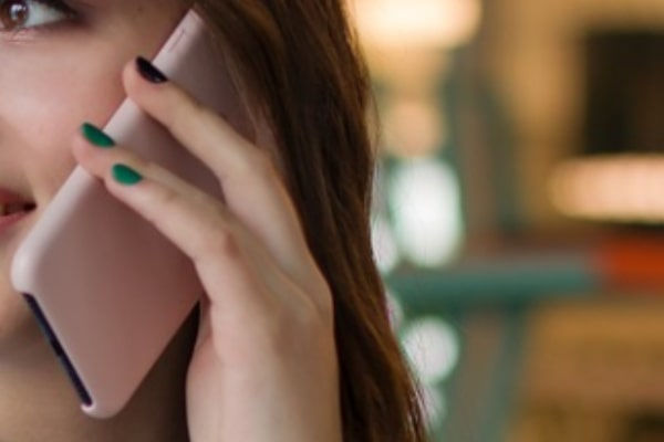 電話で確認する方法