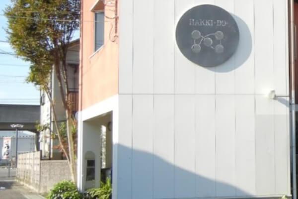 「八起堂ミケランジェロの丘」高松店/丸亀店 MASATOKI先生