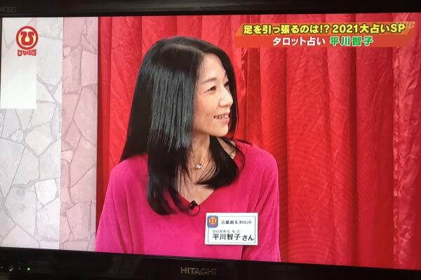 平川先生2021年1月23日放送 RCCのひな壇団に出演1