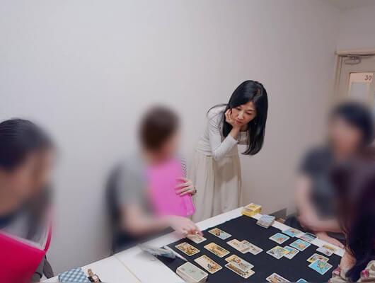 「ROCO COLOR」平川智子先生の占い教室について