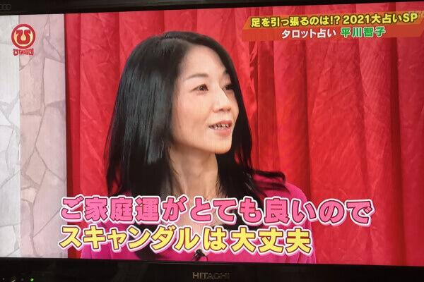 平川先生2021年1月23日放送 RCCのひな壇団に出演2