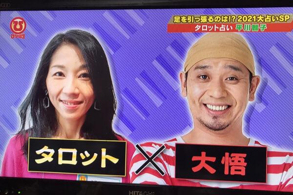 平川先生2021年1月23日放送 RCCのひな壇団に出演3