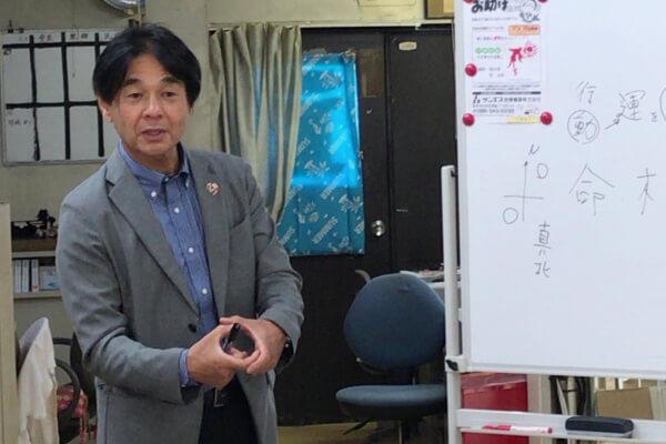 熊本の占い・風水「鳳運堂(ほううんどう)」の牧治郎先生ってこんな人