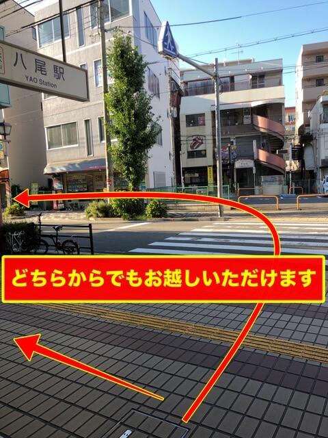 近鉄八尾駅西口からの行き方
